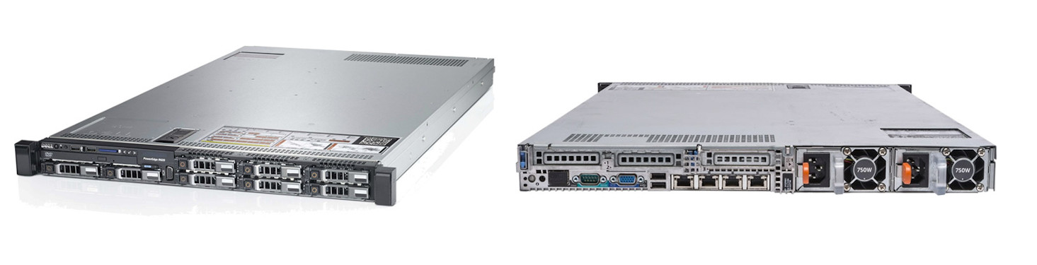 Dell Poweredge R620 szerverek